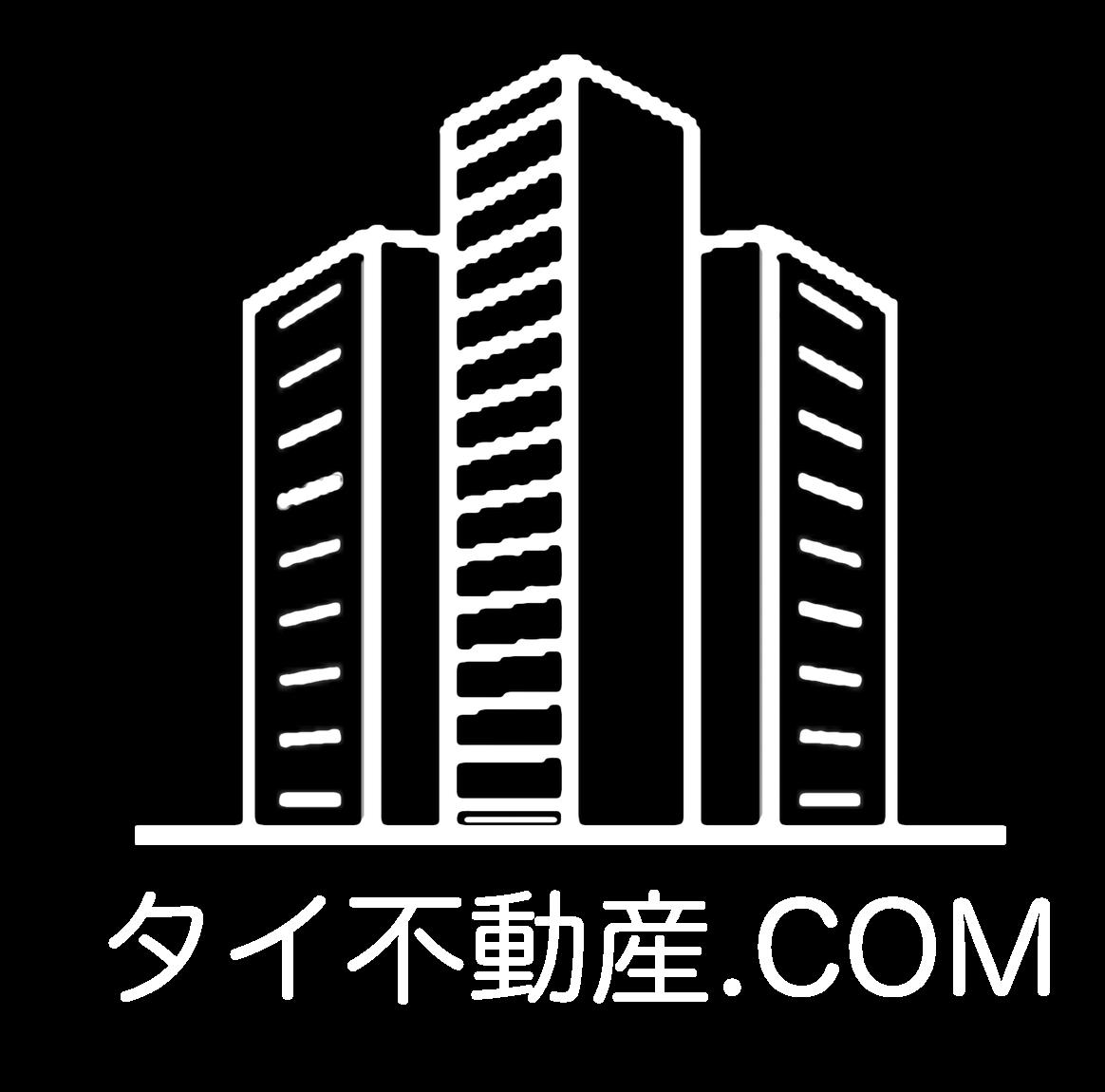 【タイ不動産.com】コンドミニアム・マンション・アパート情報